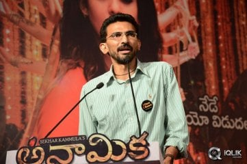 Anaamika Movie Audio Launch