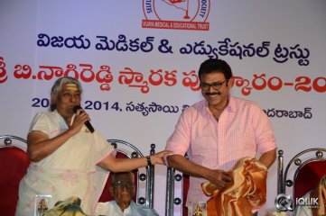 B Nagi Reddy Memorial Awards 2013