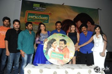 Biriyani Movie Audio Release