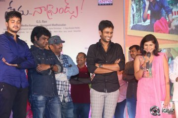 Nenu Naa Friends Movie Audio Launch