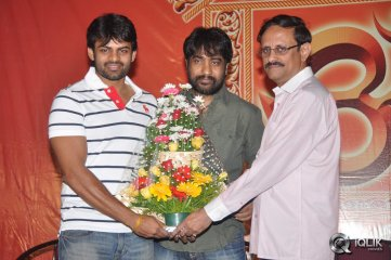Rey Movie Press Meet