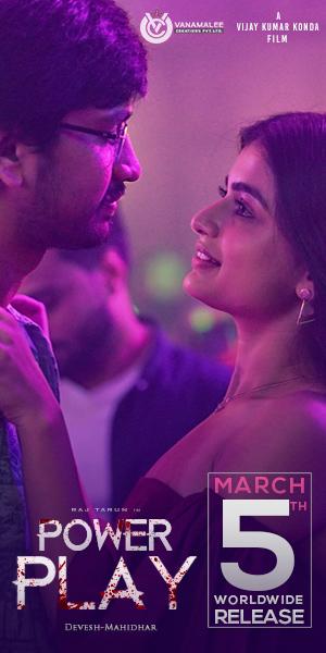 Power Play Telugu Movie