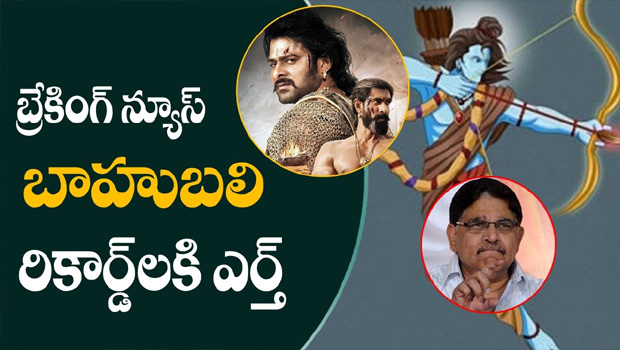 Ramayana announced in Tollywood (Baahubali 2 effect)