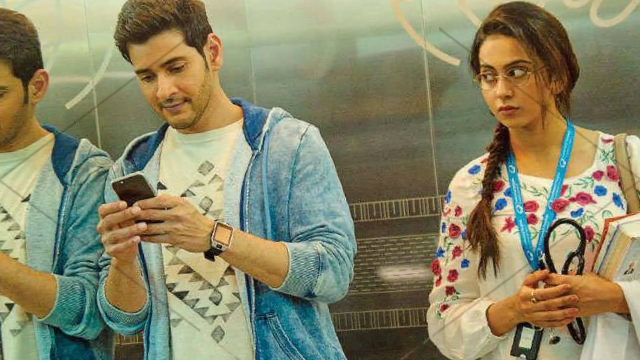 Spyder Rakul Preet on working with Mahesh Babu, AR Murugadoss