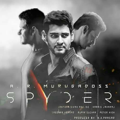 Spyder's teaser wins the hearts of Mahesh Babu Fans