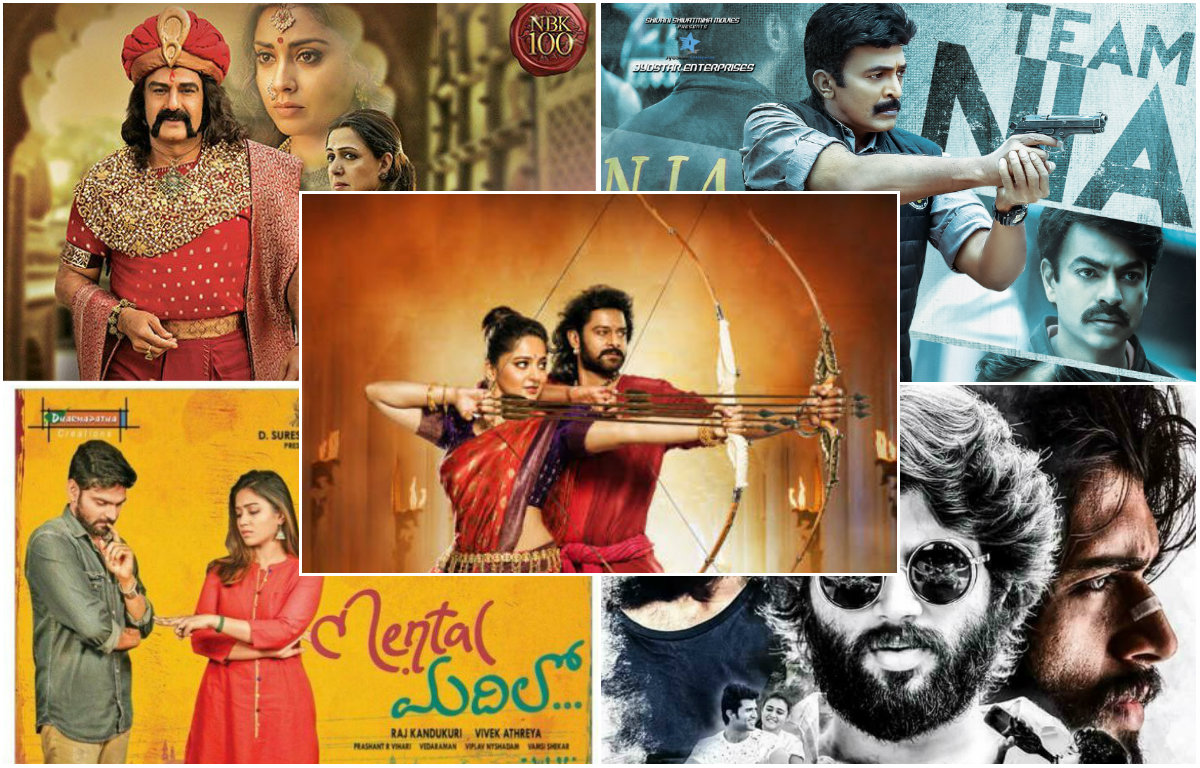 5 most talked about Telugu movies in 2017