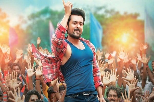Gang Telugu Movie Updates