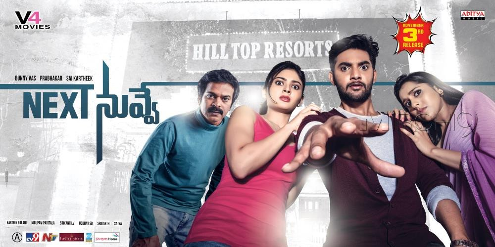 Updates on Next Nuvve Movie, which is launching Tomorrow