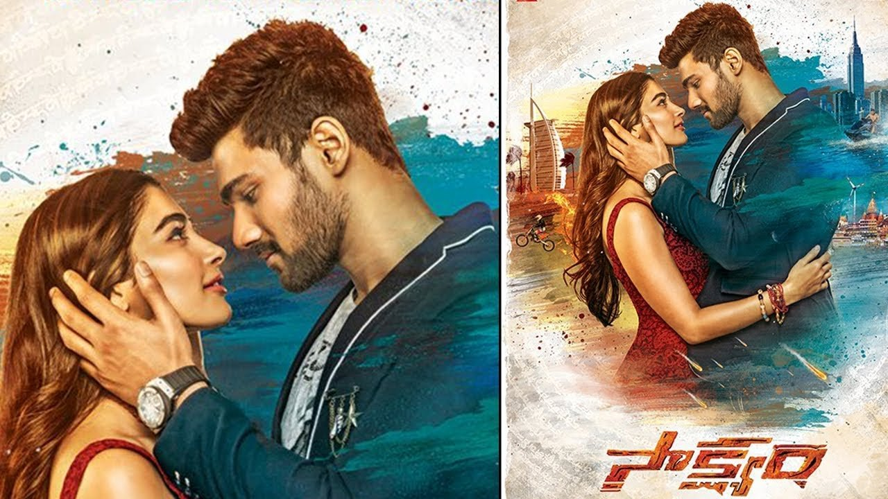 SAAKSHYAM Movie Updates