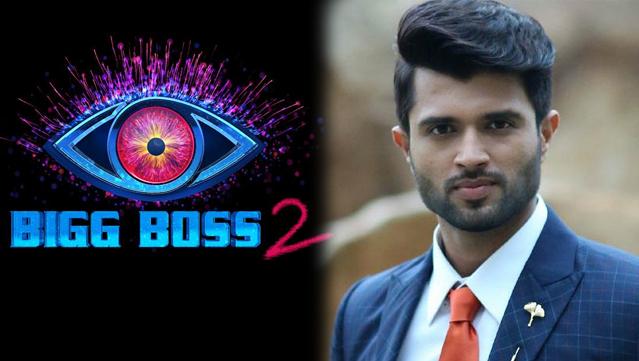 Big Boss 2 Telugu TRPs Success