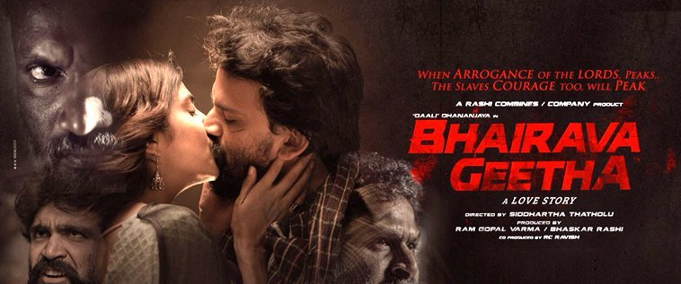 Censor issue of Bhairava Geetha
