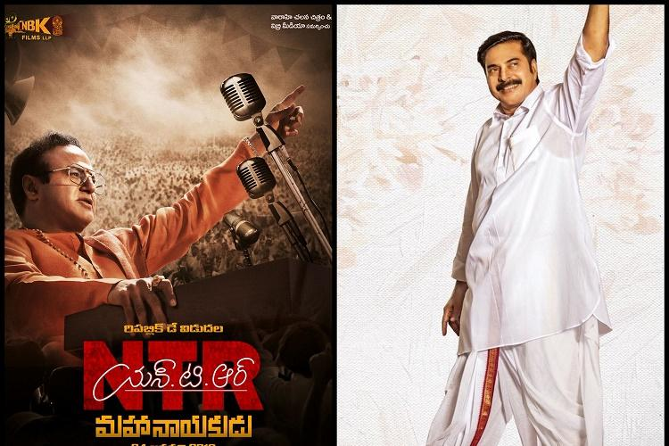 Upcoming highly anticipated Telugu movies In February