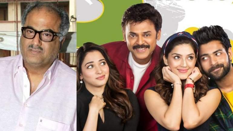 Telugu film F2 gets Hindi remake with director Anees Bazmee and producer Boney Kapoor
