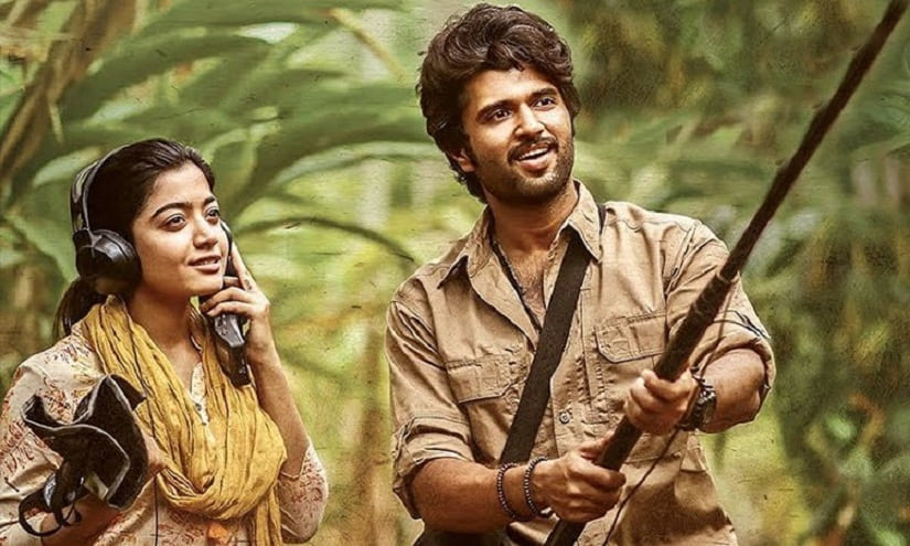 Dear Comrade Telugu ratings details
