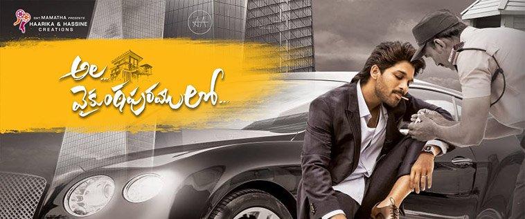 Ala Vaikunthapurramuloo Telugu Ratings details
