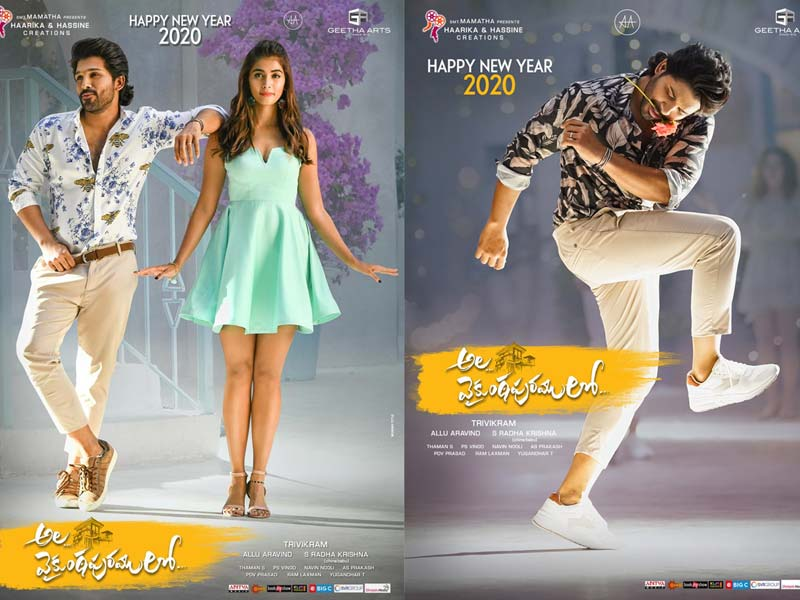 Ala Vaikunthapurramuloo Box Office Running High Iqlikmovies Blog