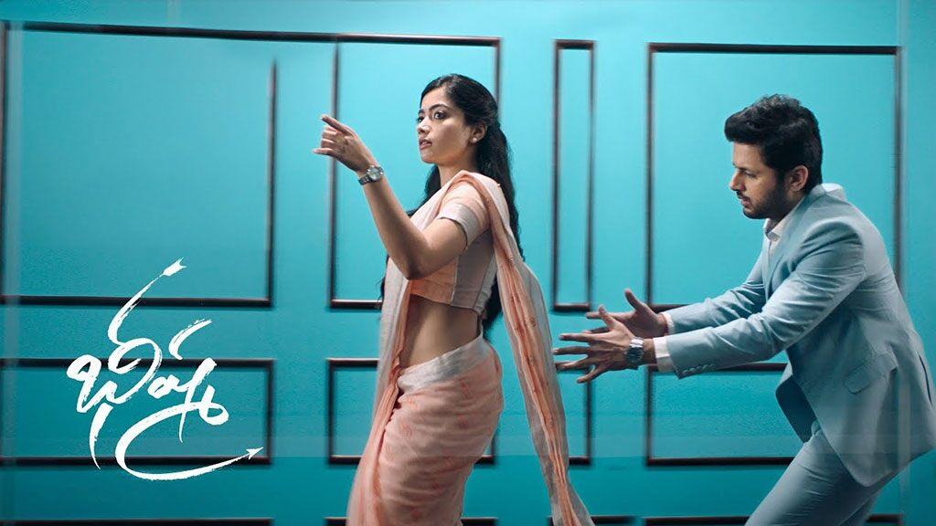 Bheesma Telugu movie Ratings details