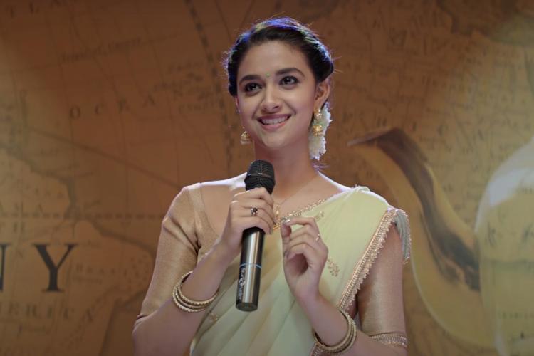 Keerthy Suresh Miss India Netflix trailer empowers women entrepreneur
