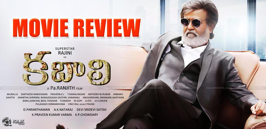 Kabali Telugu Movie Review