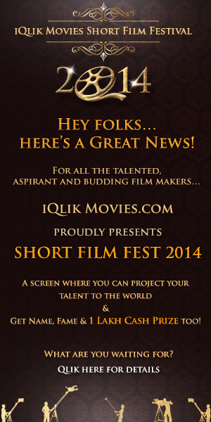 iQlik Movies Short Film Festival