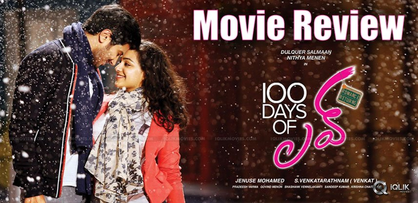 nithya-menen-100-days-of-love-movie-review