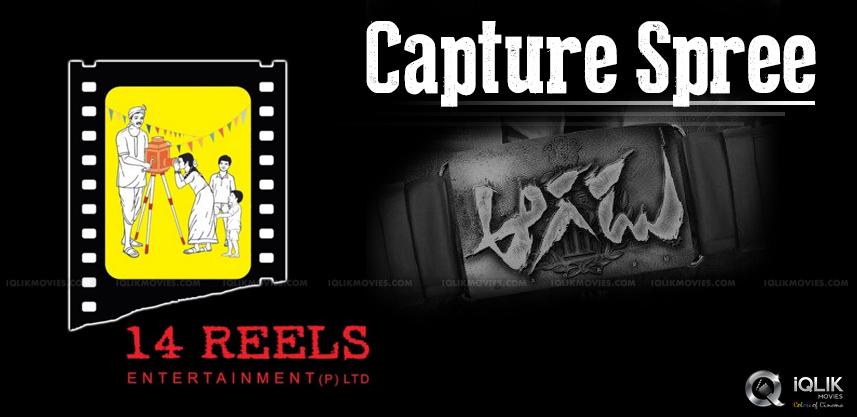 14-reels-captured-all-screens-of-mahesh-babu