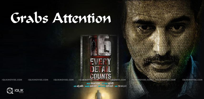 Dharuvangal-Padhinaaru-Rehman-crime-thriller