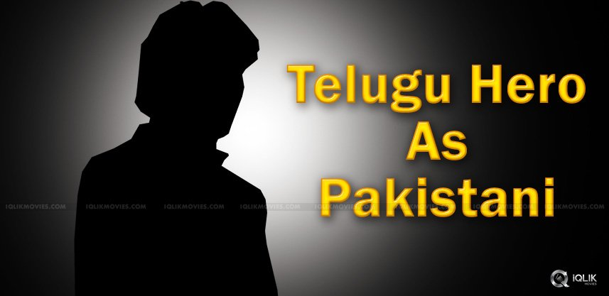 telugu-hero-actor-paskistani-details