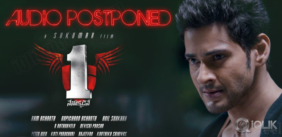 1-Nenokkadine-Audio-Release-Delayed