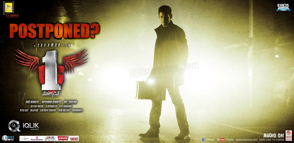 1-Nenokkadine-to-be-postponed