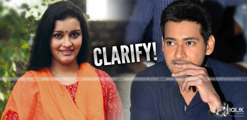 renu-desai-gives-clarity-on-mahesh-s-movie