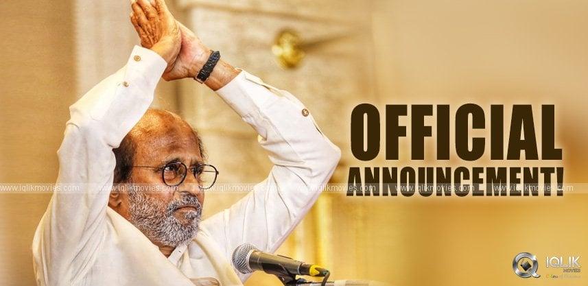 rajinikanth-to-announce-his-political-entry-soon