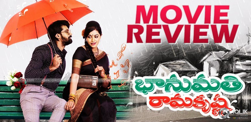 Bhanumathi---Ramakrishna-Movie-Review-And-Rating