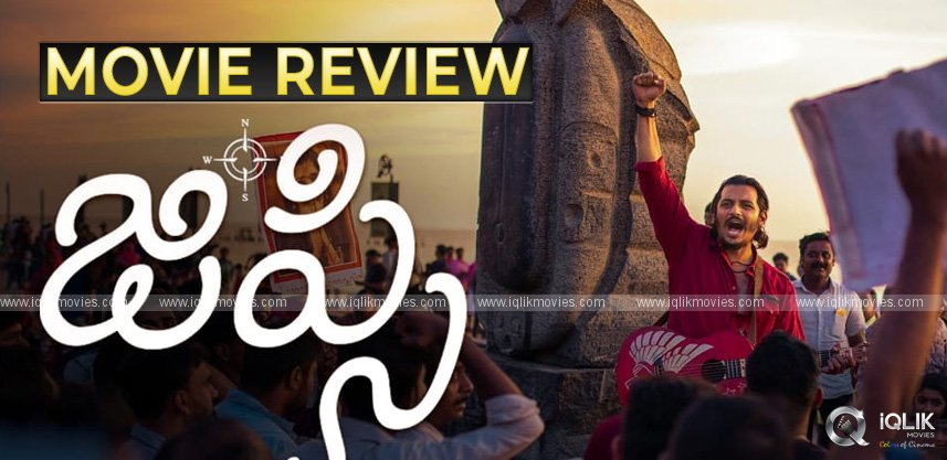 Gypsy Movie Review And Rating!