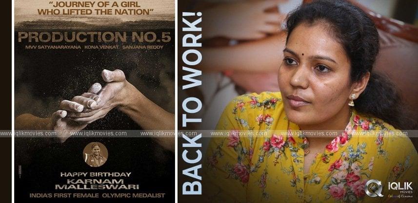 karanam-malleswari-director-sanjana-reddy-back-to-work