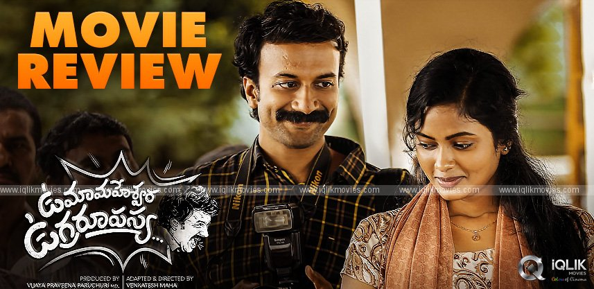 Uma Maheswara Ugra Roopasya Movie Review & Rating