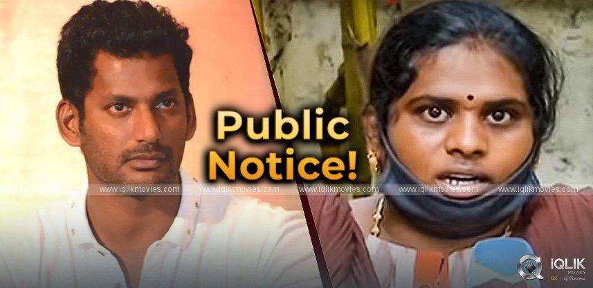 vishal-issues-public-notice-to-accountant-ramya