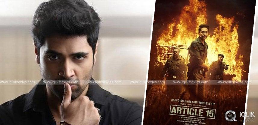 adivi-sesh-bollywood-remake-article-15-details