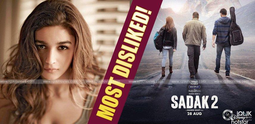 sadak-2-trailer-gets-record-dislikes-behalf-of-alia-bhatt