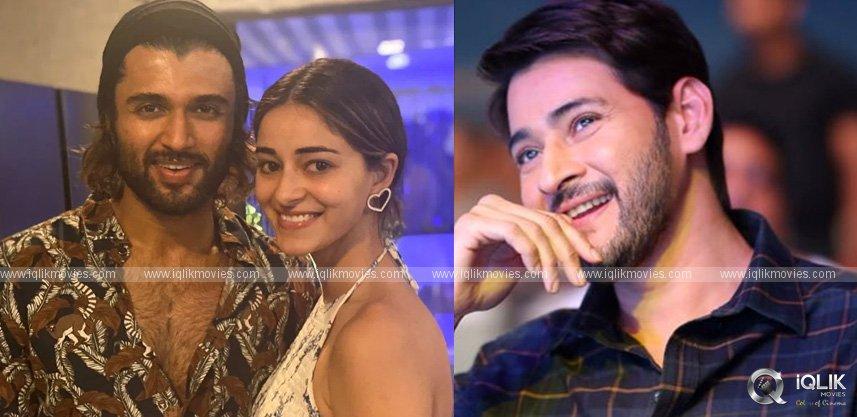 vijay-devarakonda-s-heroine-to-romance-mahesh-babu