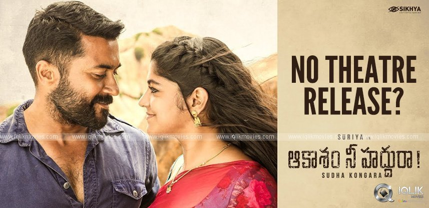 suriya-to-opt-for-a-direct-digital-release