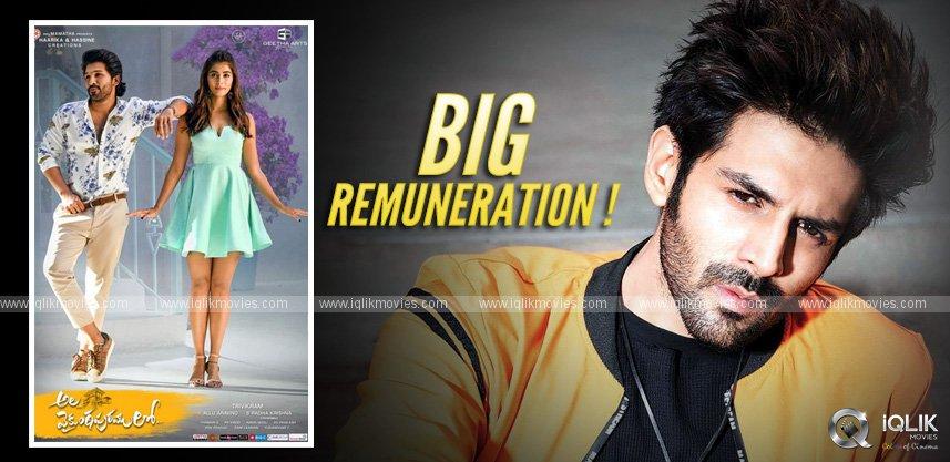 Karthik Aryan Gets A Big Amount For Ala Vaikunthapurramuloo Remake