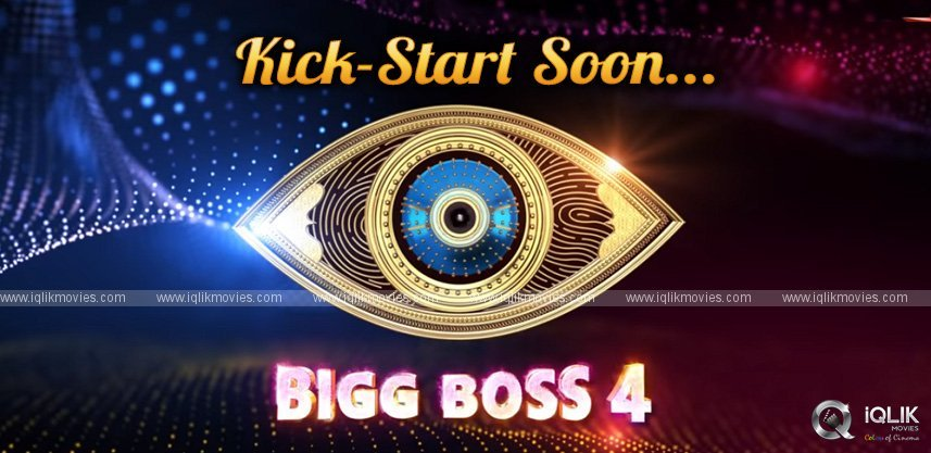 bigg-boss-telugu-4-for-100-days-with-16-contestants