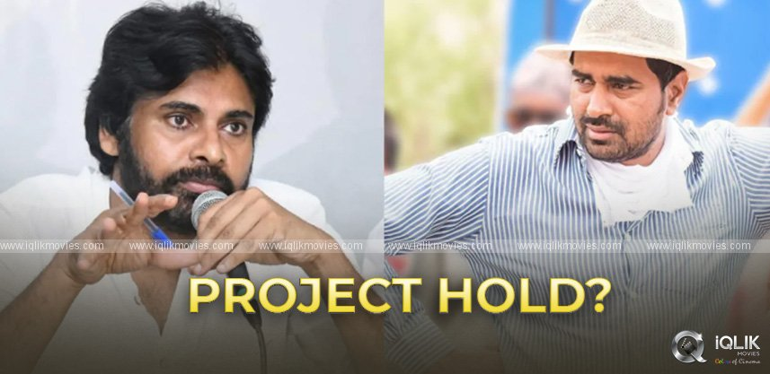 pawan-kalyan-krish-movie-pspk27-on-hold