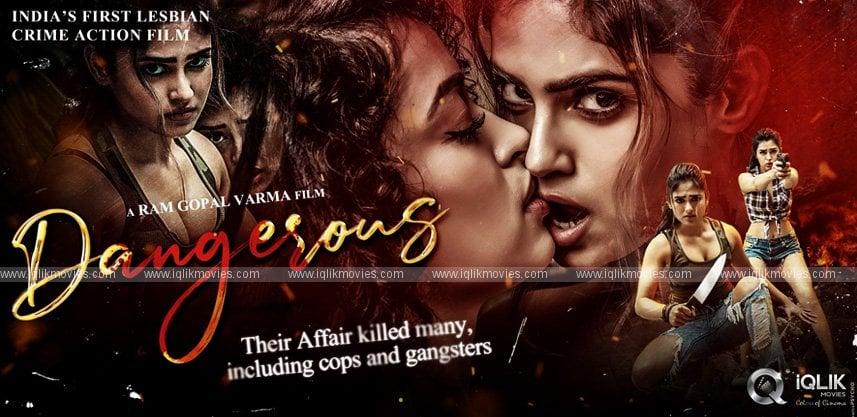 varma-announces-first-ever-indian-lesbian-film