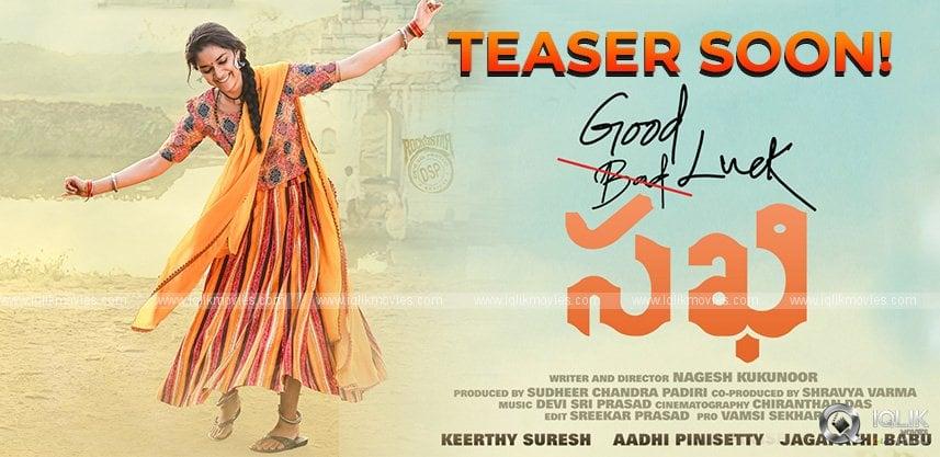 keerthy-good-luck-sakhi-teaser-on-august-15th