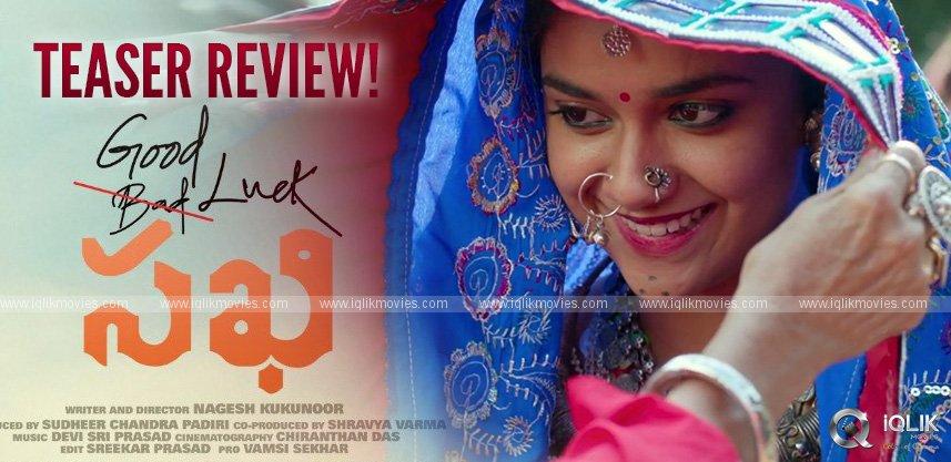 keerthi-suresh-good-luck-sakhi-teaser-review