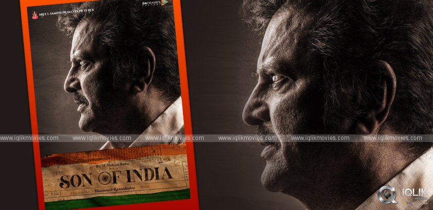 dr-mohan-babu-son-of-india-title-poster-released
