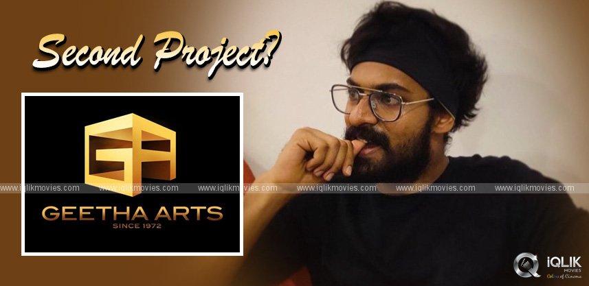geeta-arts-to-bankroll-vaishnav-tej-second-film