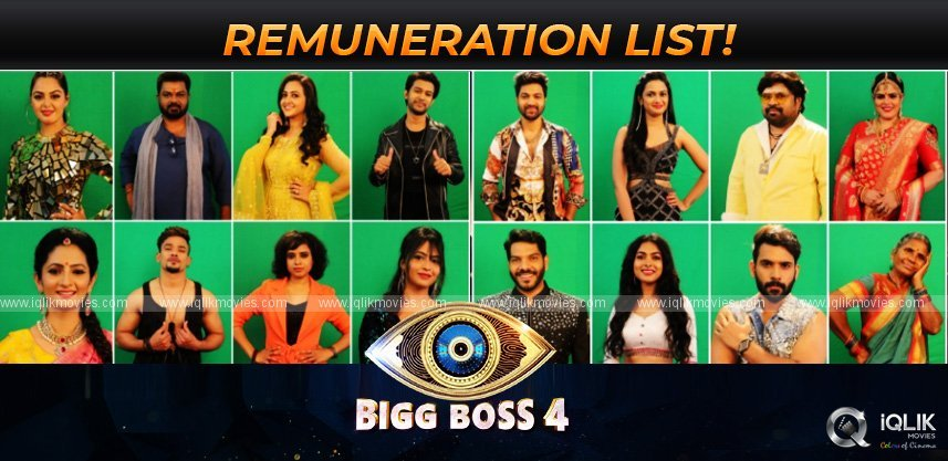 bigg-boss-telugu-4-inside-info-on-remunerations-of-inmates